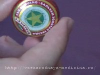 Воспаление тройничного нерва народное лечение