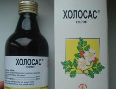 Препарат улучшающий работу кишечника