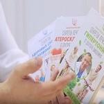 Как лечить гипертонию
