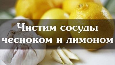 Как пить лимон для сосудов