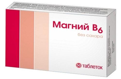 Таблетки с магнием для сердца