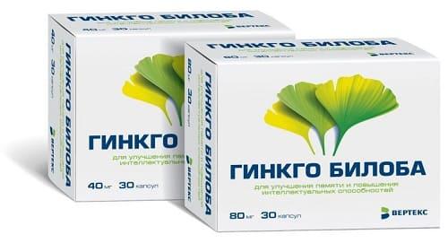 Препараты гингко билоба свойства и применение