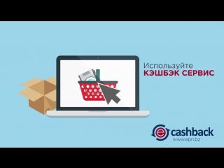 Cashbaka лучший cashback сервис для Pharmacosmetica