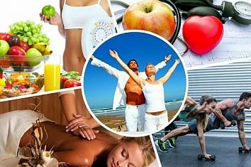 Как поддерживать здоровый образ жизни?